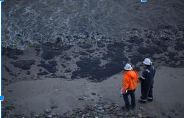 Oil Spill in the Golden Coast