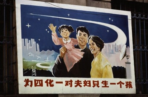 China Updates Its One Child Policy